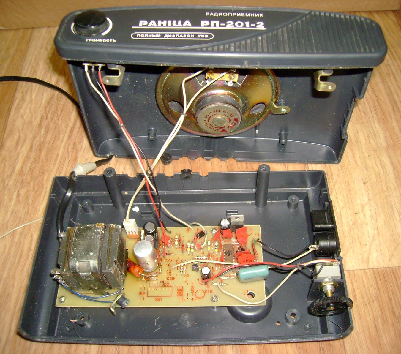 Схемы радиоприемники фото